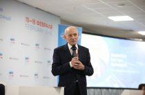 Рустэм Хамитов: «Мы будем развивать новую стратегию развития муниципалитетов»
