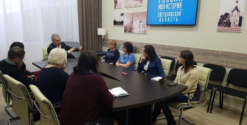 Состоялось первое заседание Ассоциации пресс-секретарей Свердловской области