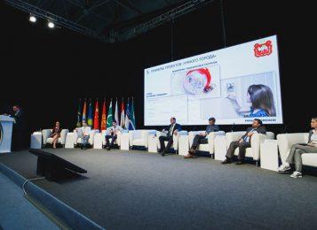 Стратегическая сессия «Смарт сити (умные города)»