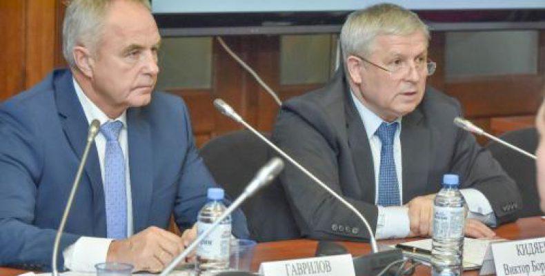Ассоциация малых и средних городов России провела заседание в Государственной Думе